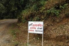 Sign Board Saroa Chailchowk Mandi Himachal Pradesh