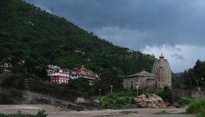Panch Vaktra Temple Mandi HP