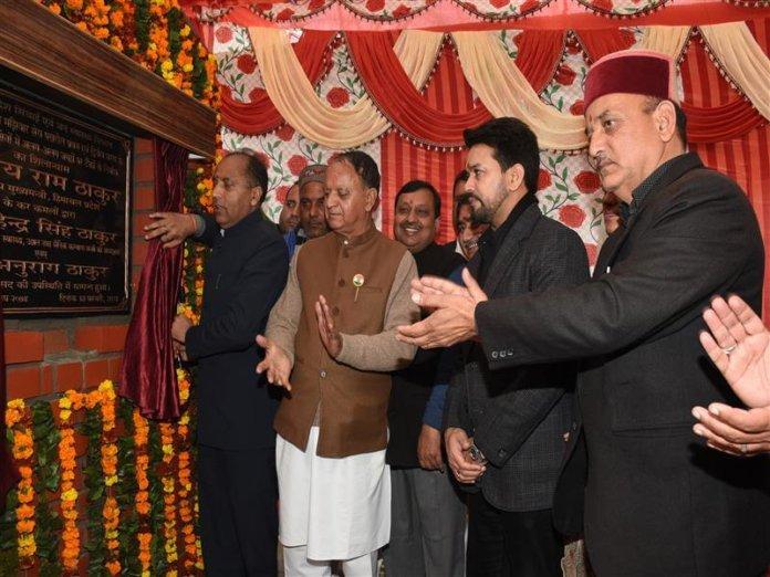 Jai Ram at Hamirpur