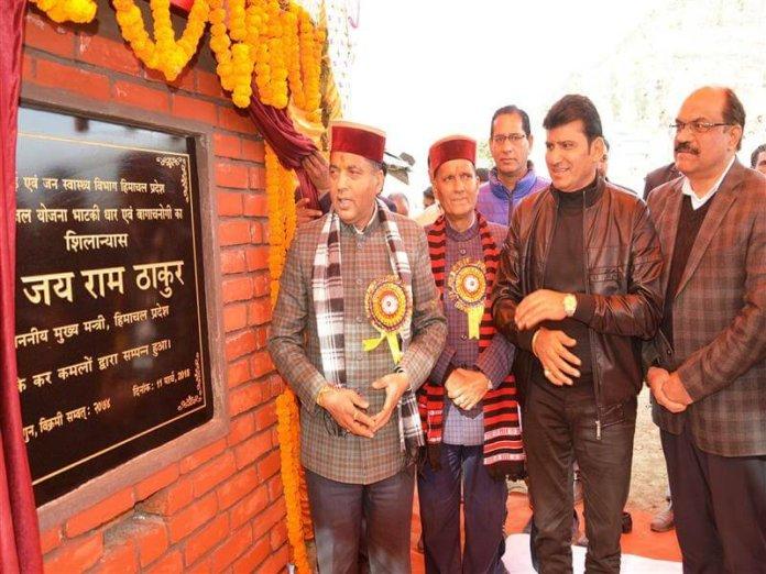 Jai Ram visiting Janjehli Siraj
