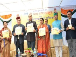 Women Safety Booklet by HP CM