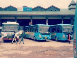 Sundernagar Bus Stand